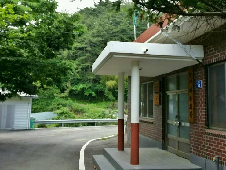 명사마을회관(상존티)