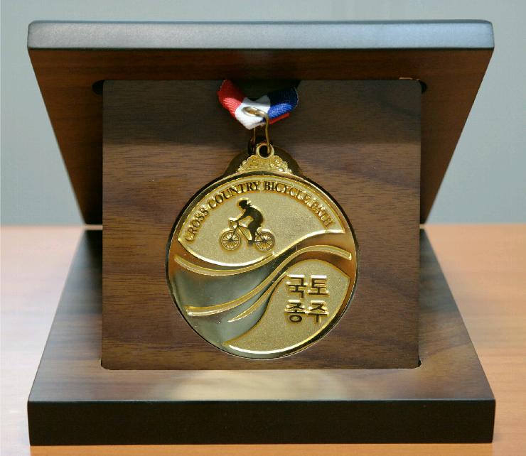 국토 종주 인증 메달