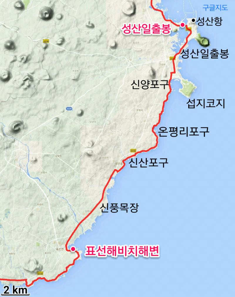 표선해비치해변-성산일출봉 경로 지도
