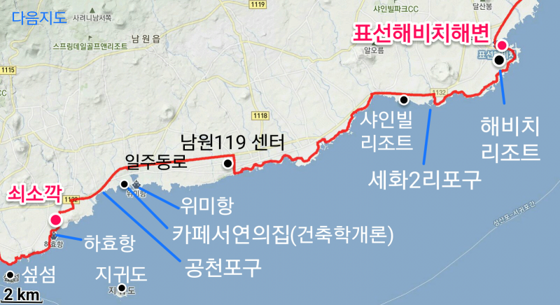 쇠소깍-표선해비치해변 경로 지도
