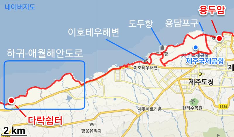 용두암-다락쉼터 경로 지도
